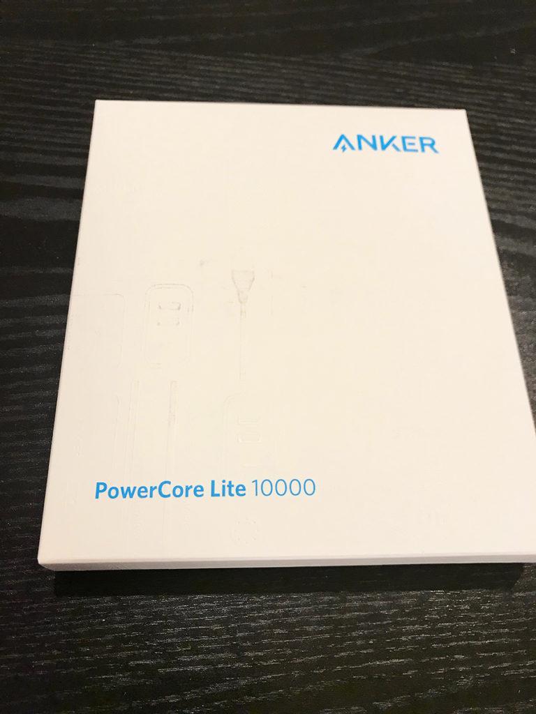 Anker PowerCore Lite 10000 パッケージ