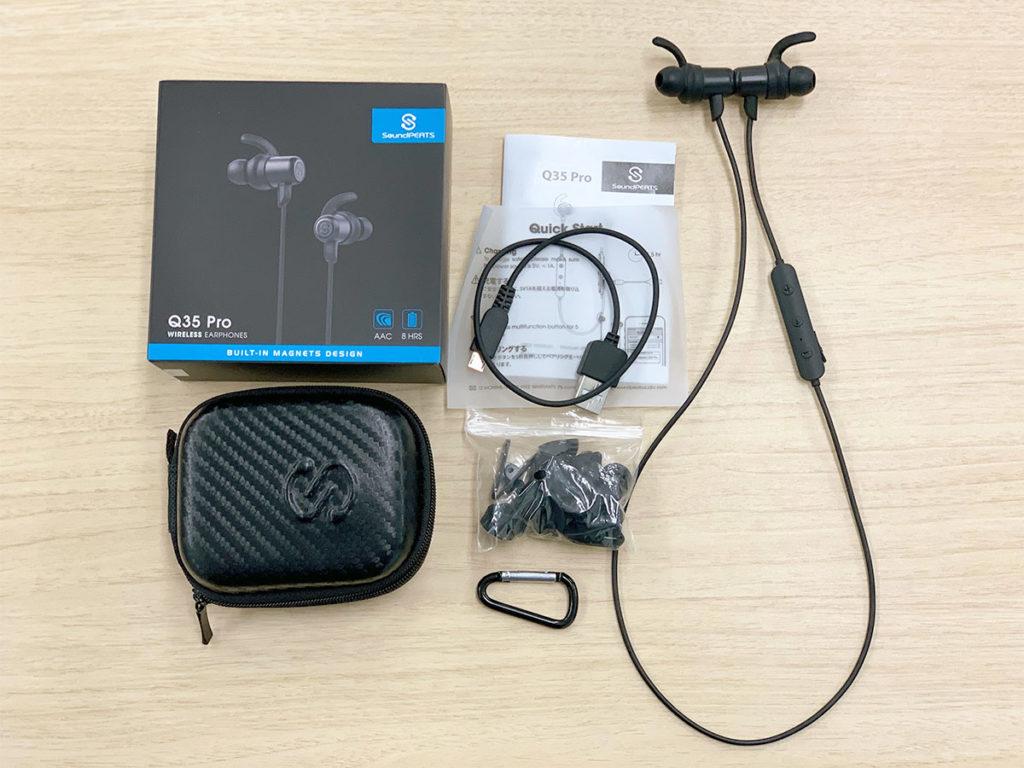SoundPEATS(サウンドピーツ) Bluetooth イヤホン 同梱物