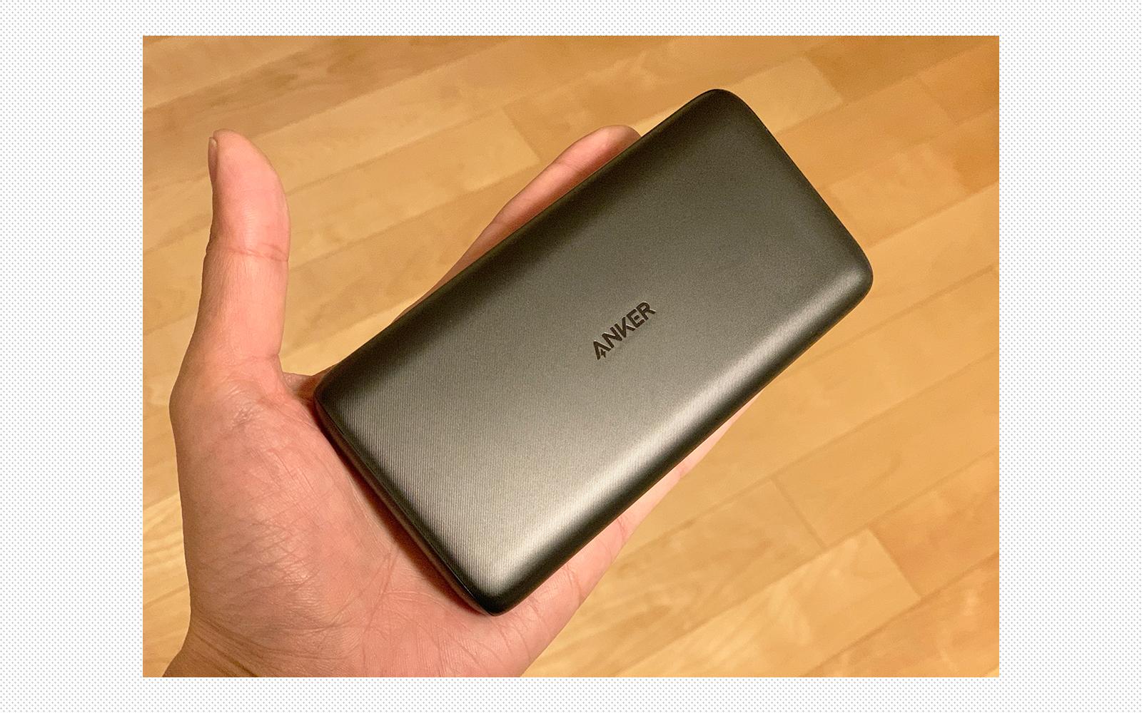 オススメモバイルバッテリー(Anker PowerCore Lite 10000)