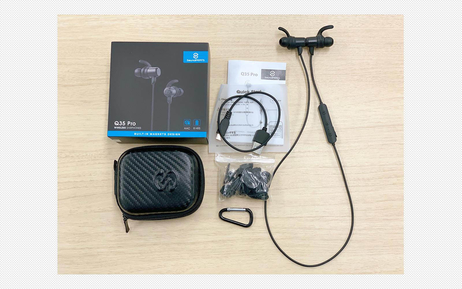 おすすめのワイヤレスイヤホン SoundPEATS(サウンドピーツ) Bluetooth イヤホン Q35pro