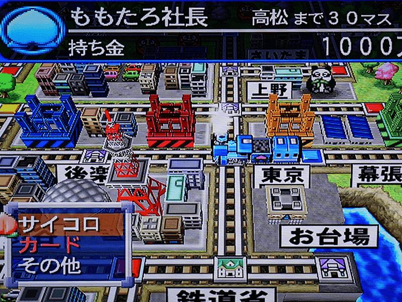 PS2の画面がD端子でくっきり