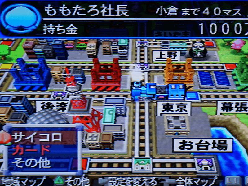 PS2をハイビジョン液晶テレビで表示