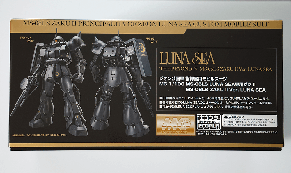 """""""LUNA SEA専用ザク""""オリジナル・ガンプラ付パッケージ外箱側面"""