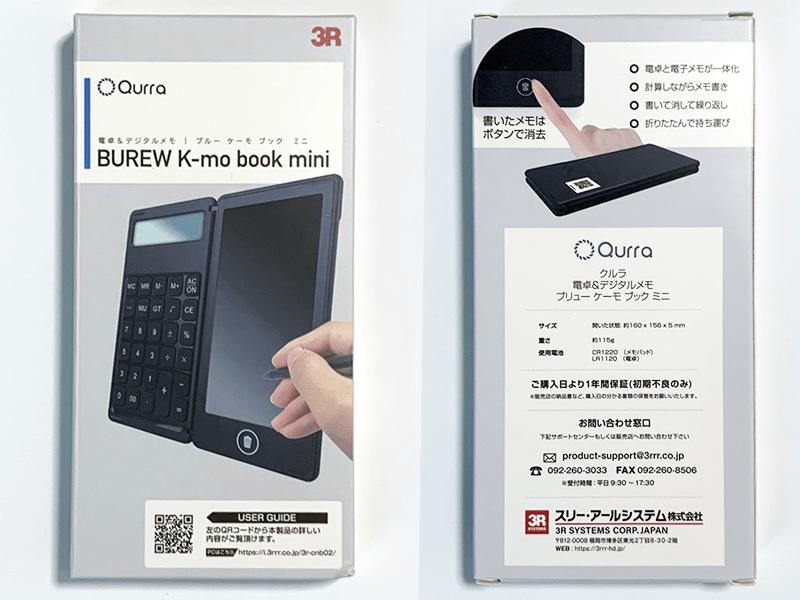 Qurra クルラ 電卓&デジタルメモ BUREW K-mo book mini ブリュー ケーモブック ミニ外箱