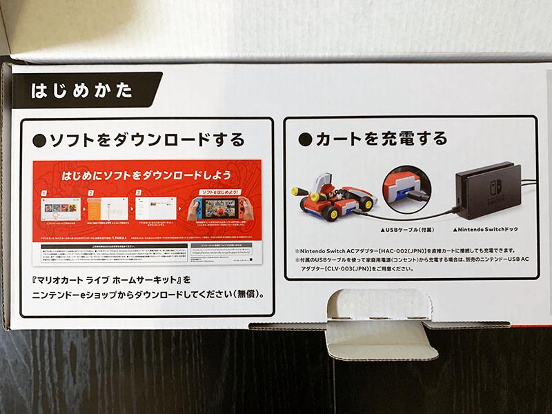リビングがサーキットに。Nintendo Switch『マリオカート ライブ ...