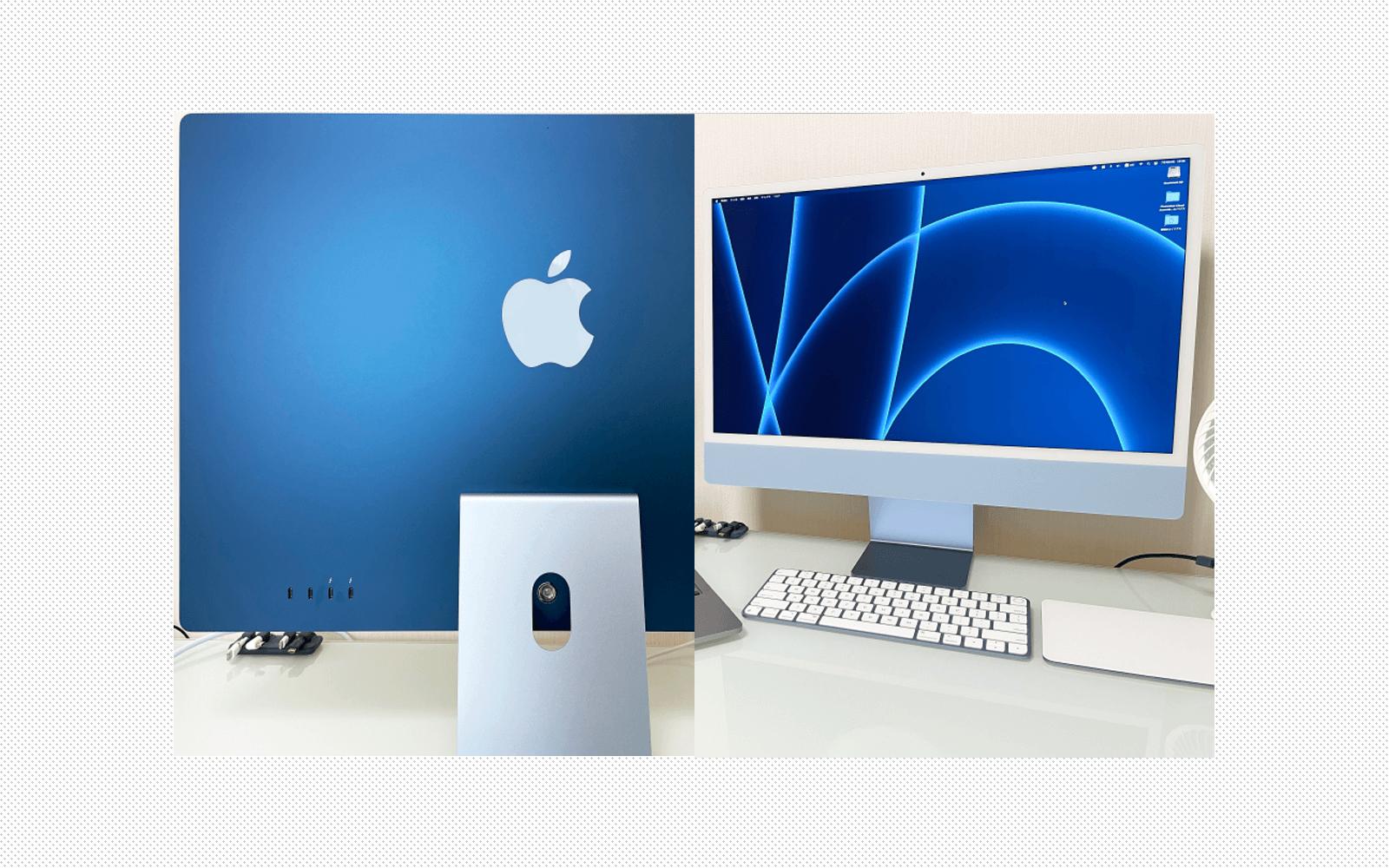 iMac2021年版(M1チップ)を購入。使い心地や便利グッズなど